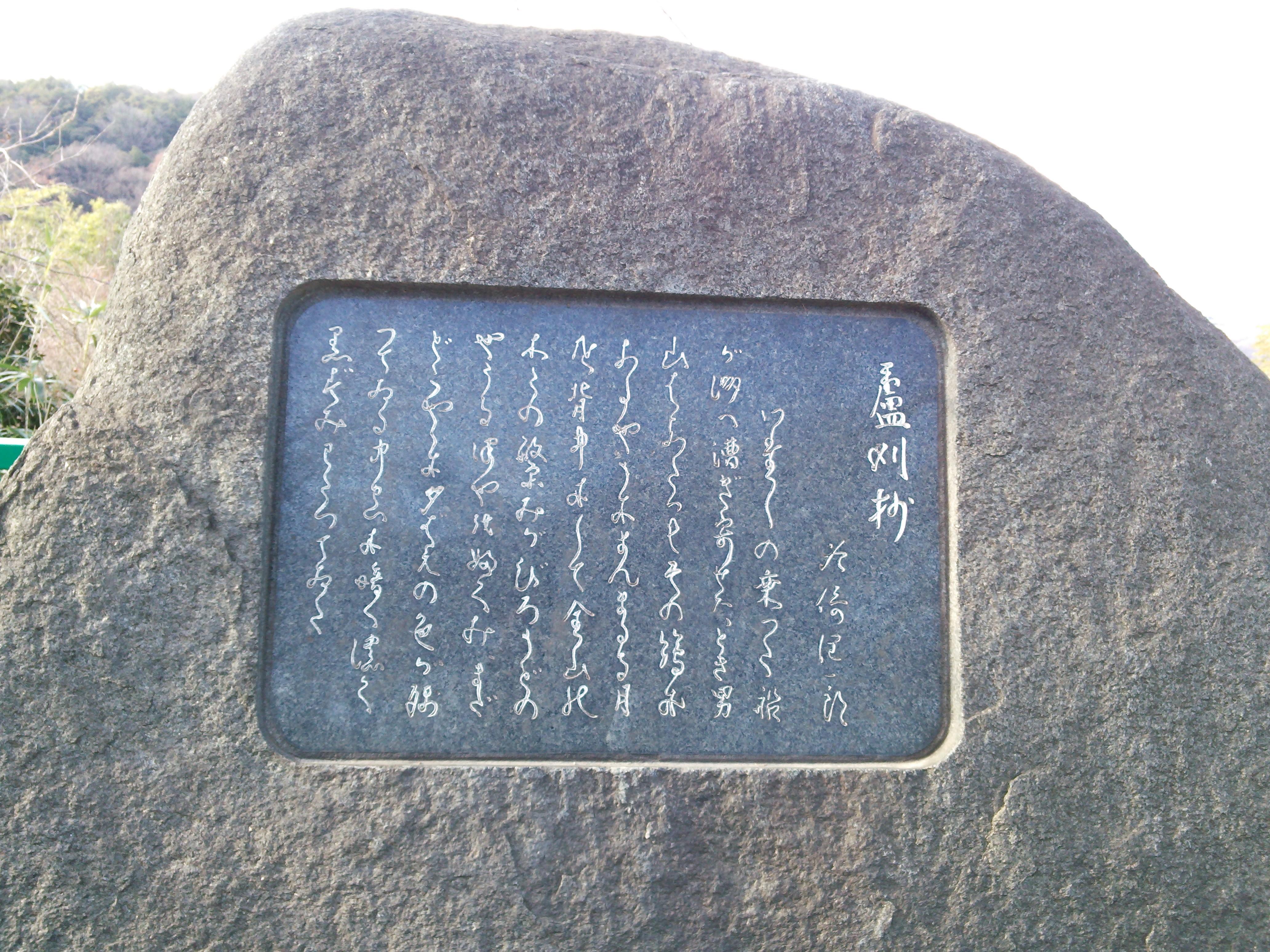 石清水八幡宮10