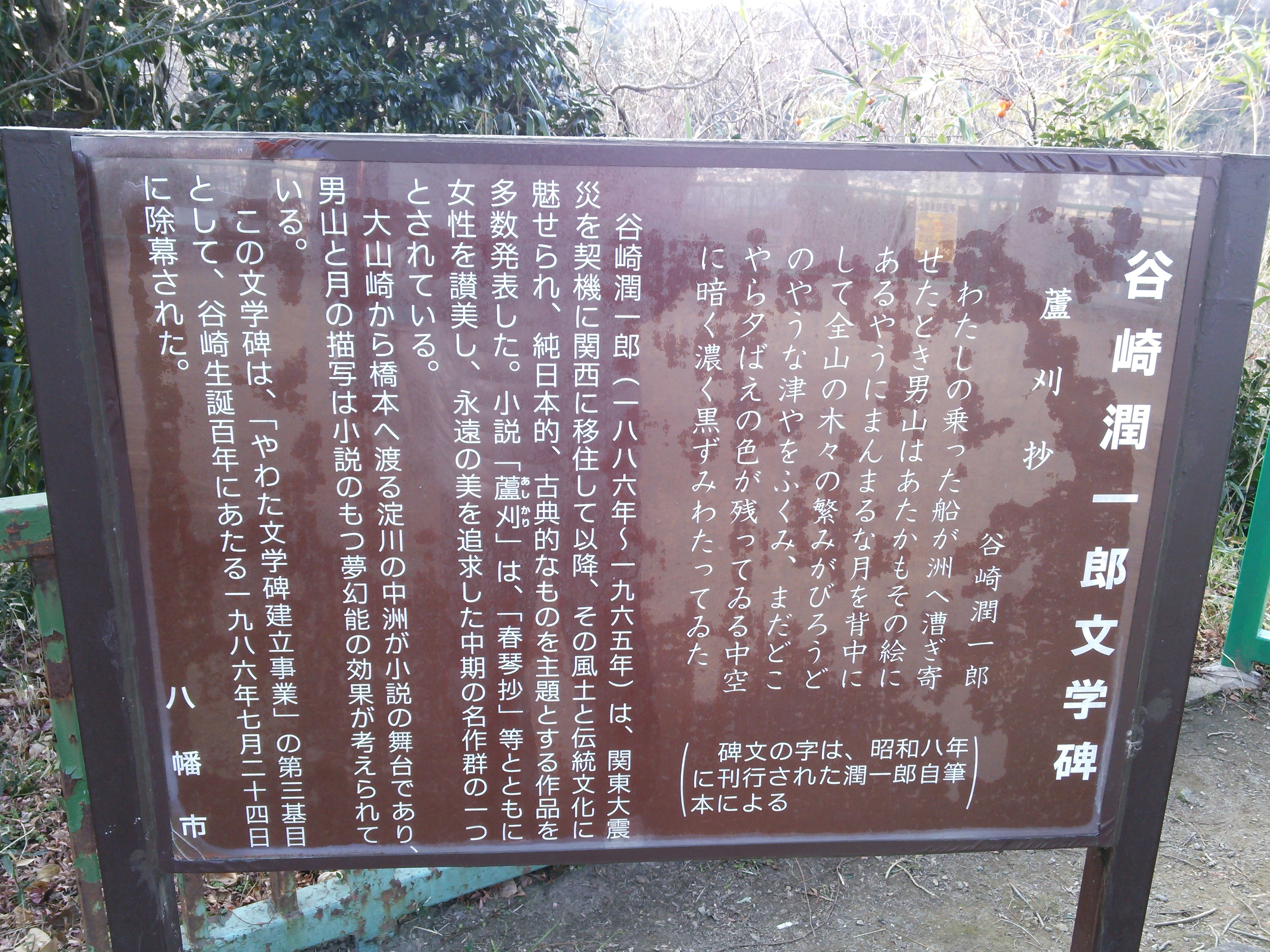 石清水八幡宮11